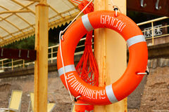 Orange lifebuoy royalty free stock photography