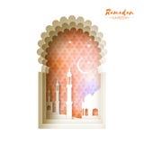 Orange Origami Mosque Window Ramadan Kareem Greeting card Royalty Free Stock Image