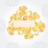 Orange pattern background banner Stock Images