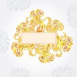 Orange pattern background banner Stock Images