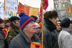 The Orange Revolution Royalty Free Stock Photo