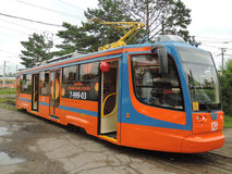 Orange Russian tram. The orange tram with number 121 in depot Royalty Free Stock Images