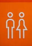 Orange Toilettenzeichen stockfoto