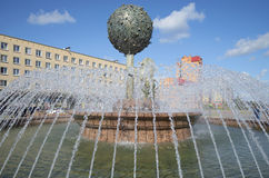 Orange tree in the water jets. The fountain in the town of Lomonosov Royalty Free Stock Images