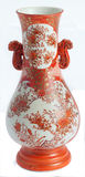 Orange and white Satsuma vase Royalty Free Stock Photography