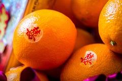 Orangen mit doppeltes Glück-chinesischem Schriftzeichen (Xuangxi) Lizenzfreie Stockfotos