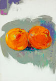 Oranges Photographie stock libre de droits
