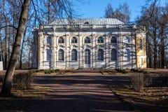 Oranienbaum. Kammenoe. Images libres de droits