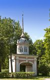 Oranienbaum Lomonosov Πύλη εισόδων του φρουρίου του αυτοκράτορα Pyotr ΙΙΙ στοκ φωτογραφία με δικαίωμα ελεύθερης χρήσης