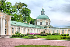 Oranienbaum (Lomonosov). Saint-Petersburg. The Grand Menshikov Palace. The Church Pavilion Royalty Free Stock Photography