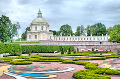 Oranienbaum (Lomonosov). Saint-Petersburg. The Grand Menshikov Palace. The Japanese Pavilion Stock Photo