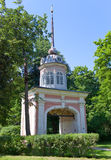 Oranienbaum (Lomonosov). Upper park. Entrance honourable gate of fortress of the emperor Pyotr III Stock Photography