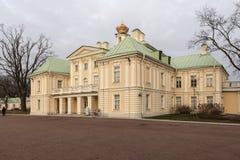 Oranienbaum Park. Big Menshikov Palace. View from the courtyard. Stock Image