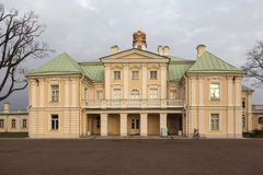 Oranienbaum Park. Big Menshikov Palace. View from the courtyard. Stock Images