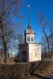 Oranienbaum, portes amusant la forteresse Peter III. Images stock