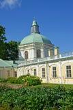 ORANIENBAUM, RUSSIA. Church pavilion of the Grand Menshikov Palace Stock Photos