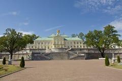 Oranienbaum, Russia Royalty Free Stock Photo