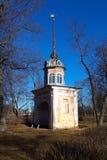 Oranienbaum, Tore, die Festung Peter III. unterhalten. Stockbild
