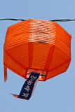 Oranje Lantaarn Royalty-vrije Stock Afbeelding