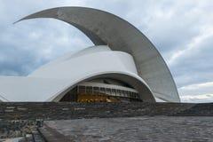 Oratorium Calatrava с небом вечера Стоковое Изображение