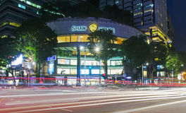Orchard Road Junction Royalty Free Stock Photo