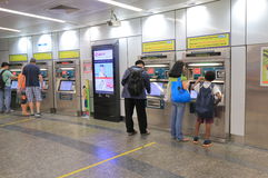 Orchard Road MRT station Singapore Stock Photography