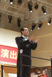 The orchestra conductor fanwenqiang Royalty Free Stock Photography