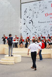 Orchestra plays in the Gorky park in Moscow. Royalty Free Stock Photography