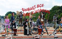 Orchestra plays in the Gorky park in Moscow. Stock Photo