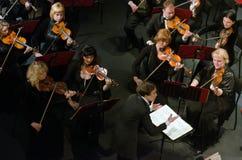 Orchestre symphonique Image libre de droits