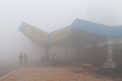 Orchha Railway station in thick morning fog Stock Image