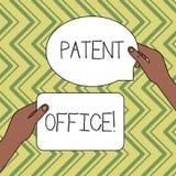 Ord som skriver textpatentkontoret Aff?rsid? f?r ett kansli som g?r beslut om att ge patent tv? vektor illustrationer