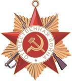 Orde van Binnenlandse oorlog Royalty-vrije Stock Afbeelding