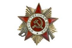Orde van de 1st klasse van de Patriottische Oorlog. Royalty-vrije Stock Afbeeldingen