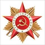 Orde van de Patriottische oorlog Royalty-vrije Stock Afbeelding