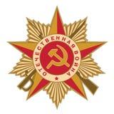 Orde van de Patriottische oorlog Royalty-vrije Stock Afbeeldingen