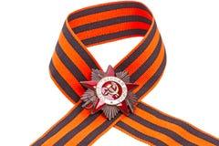 Orde van de Patriottische Oorlog op lint Stock Afbeelding