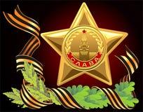Orde van Glorie royalty-vrije illustratie