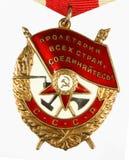 A ordem da bandeira vermelha Foto de Stock Royalty Free