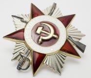 Orden de la guerra doméstica Imagen de archivo libre de regalías