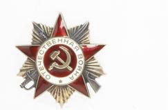 Orden de la guerra patriótica. Primera clase. Imagen de archivo libre de regalías