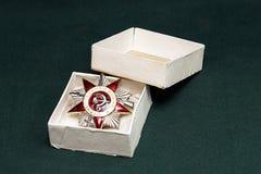 Orden de la guerra patriótica del segundo grado en una caja Imágenes de archivo libres de regalías