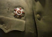 Orden soviética de la estrella roja Fotografía de archivo