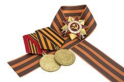 Orden soviética de la gran guerra patriótica Fotografía de archivo libre de regalías