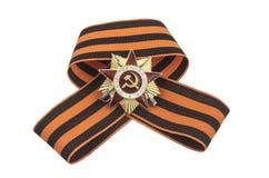 Orden soviética de la gran guerra patriótica Foto de archivo libre de regalías