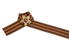 Orden soviética de la gran guerra patriótica Fotografía de archivo