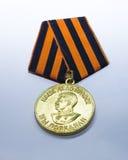 Orden soviética de WWII Fotografía de archivo libre de regalías