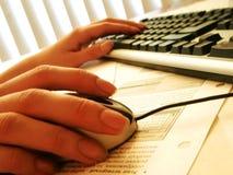 Ordenador en la oficina #4 Imágenes de archivo libres de regalías