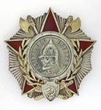 Order of Alexander Nevsky Stock Images