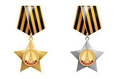 Order of Glory I and II degree. Vector Illustration Royalty Free Stock Photography